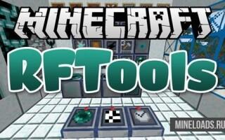 Мод RFTools для Майнкрафт 1.12.2, 1.13