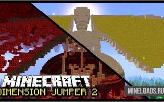 Карта Dimension Jumper 2 для Майнкрафт 1.12.2, 1.13