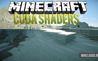 Шейдер CUDA для Minecraft 1.12.2, 1.13