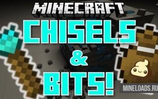 Мод Chisels and Bits для Майнкрафт 1.12.2, 1.13