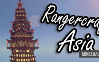 Текстур-пак Rangercraft Asia для Майнкрафт 1.12.2, 1.13
