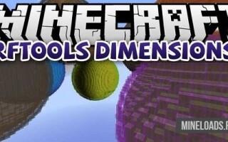 Мод RFTools Dimensions для Майнкрафт 1.12.2, 1.13