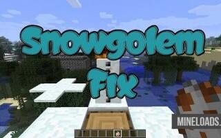 Мод Snowgolem Fix для Майнкрафт 1.12.2, 1.13