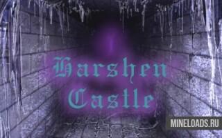 Мод Harshen Castle для Майнкрафт 1.12.2, 1.13
