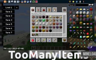 Мод TooManyItems для Майнкрафт 1.13.2