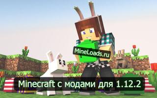 Minecraft 1.12.2 со 100 модами