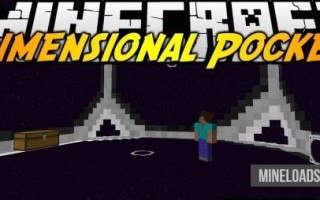 Мод Dimensional Pockets 2 для Майнкрафт 1.12.2, 1.13