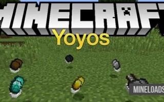 Мод Yoyos для Майнкрафт 1.12.2, 1.13