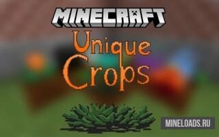 Мод Unique Crops для Майнкрафт 1.12.2, 1.13
