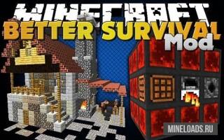 Мод Better Survival для Майнкрафт 1.12.2, 1.13