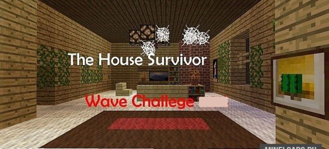 Карта на выживание The House Survivor для minecraft для Майнкрафт 1.13.2