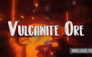 Мод Vulcanite Ore для Майнкрафт 1.12.2, 1.13