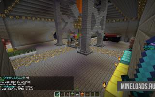 Готовая сборка для вашего сервера Minecraft 1.12.2 с плагинами и картой
