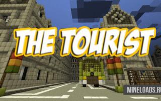 Карта THE TOURIST для Майнкрафт 1.12.2, 1.13
