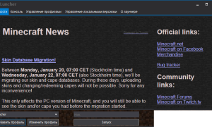 Пиратский Launcher Minecraft 1.13