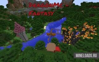 Фэнтези сборка Minecraft 1.12.2 с 52 модами
