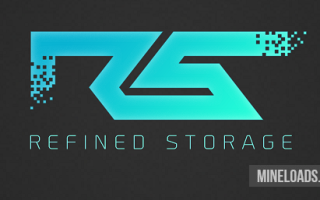 Мод Refined Storage для Майнкрафт 1.12.2, 1.13