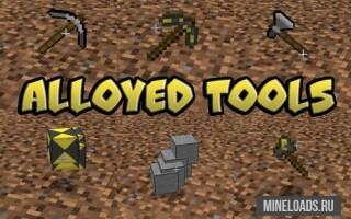 Мод Alloyed Tools для Майнкрафт 1.12.2, 1.13