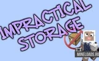 Мод на Хранение блоков для Майнкрафт 1.12.2, 1.13