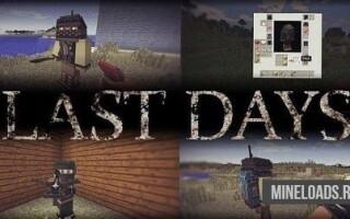 Мод Последний день для Майнкрафт PE 1.12