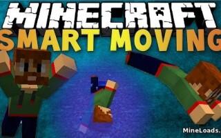 Мод Smart Moving для Майнкрафт 1.12.2