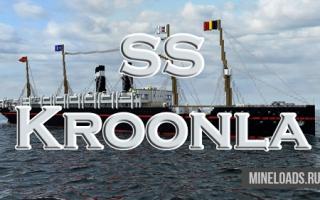 Карта SS Kroonland для Майнкрафт 1.12.2, 1.13
