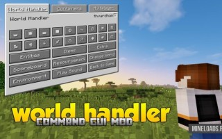 Чит World Handler для Майнкрафт 1.12.2