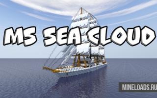 Карта MS Sea Cloud для Майнкрафт 1.12.2, 1.13