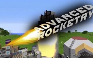 Мод Advanced Rocketry для Minecraft 1.12.2, 1.13