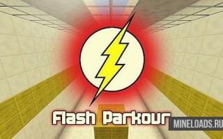Карта Flash Parkour для Майнкрафт 1.12.2, 1.13