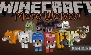 Мод More Wolves для Майнкрафт PE 1.12