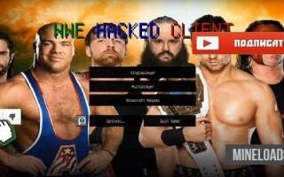 Чит WWE для Майнкрафт 1.13.2, 1.13.1