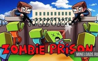 Карта Зомби Тюрьма для Майнкрафт 1.12.2, 1.13