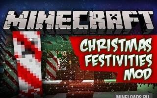 Мод Christmas Festivity для Майнкрафт 1.12.2, 1.13