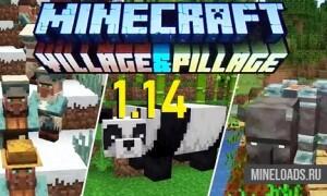 Minecraft 1.14