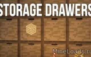 Мод Storage Drawers (Специальные ящики) для Майнкрафт 1.12.2, 1.13