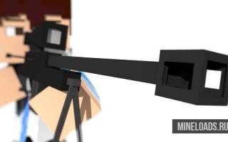 Мод Снайперская винтовка для Майнкрафт 1.13