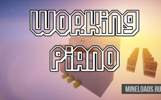 Карта Working Piano для Майнкрафт 1.12.2, 1.13